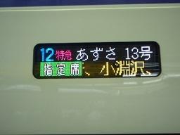 P4154854 - コピー.JPG