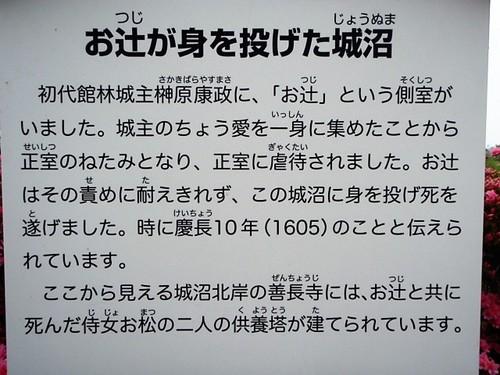 P4210622.JPG