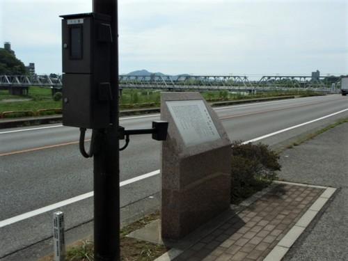 P5095290.JPG