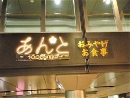 P6045716 - コピー.JPG