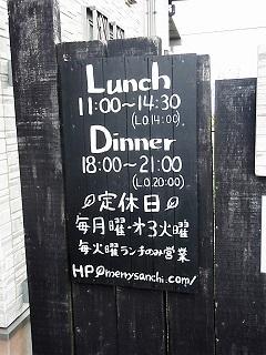 P9221047 - コピー.JPG