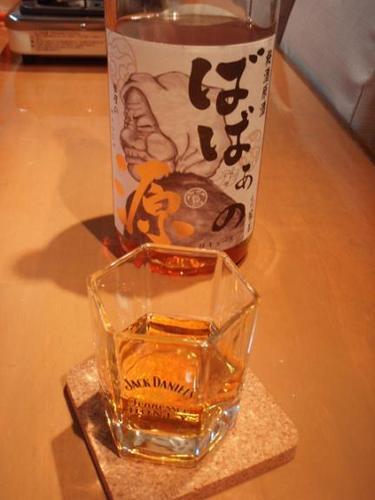 o0432057613241197608コルデロ・ばばぁの梅酒.jpg