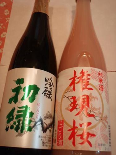 o0432057613249633988石井酒造.jpg