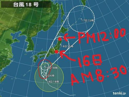 o0600045012683559013奥入瀬渓流ホテル 2013年台風18号.jpg