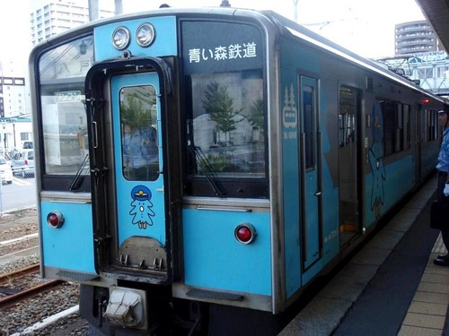 o0800060012691005722青い森鉄道.jpg
