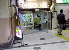 uenochika02.jpg