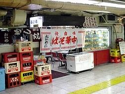 uenochika03.jpg